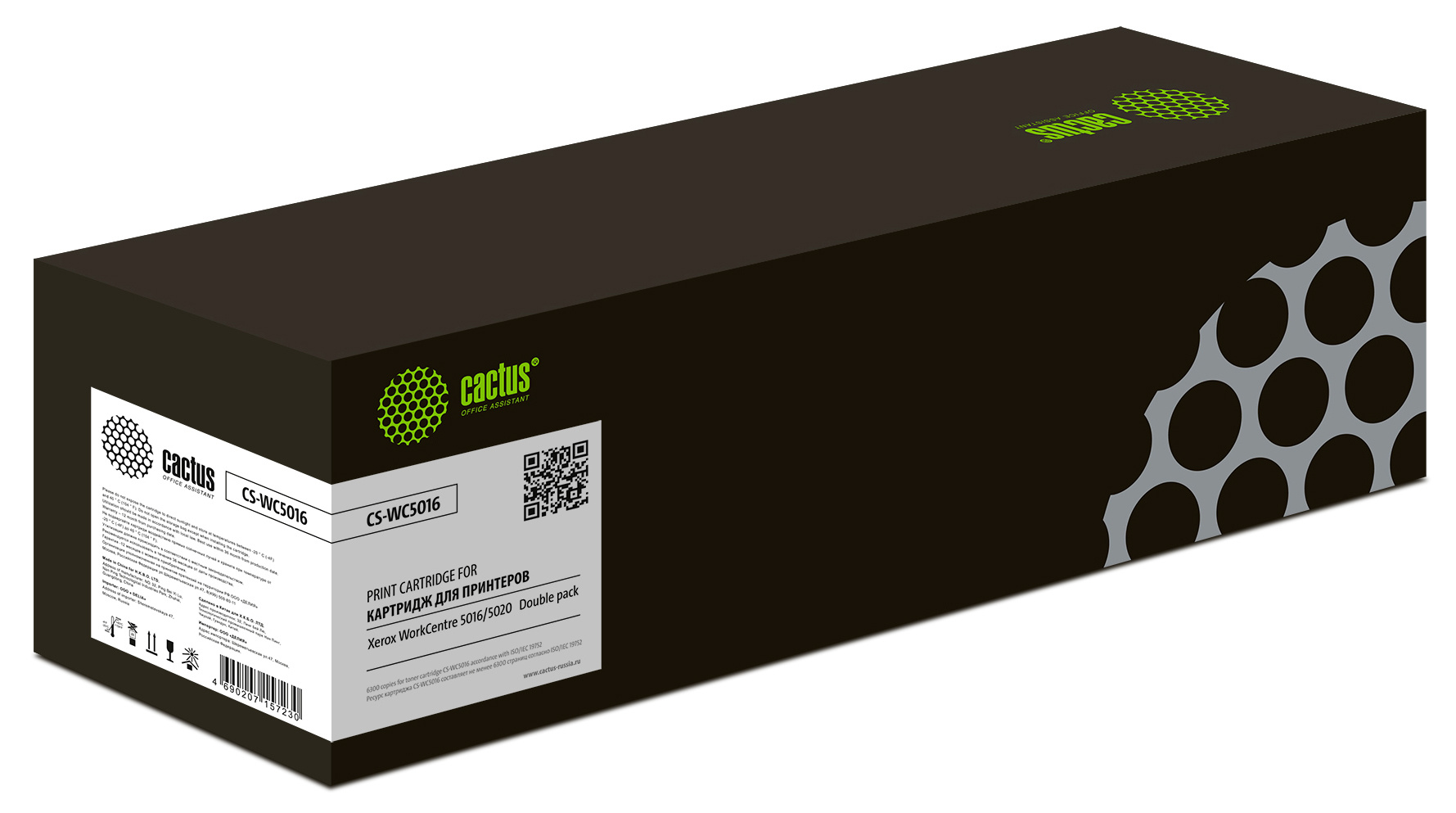 xerox-5020-toner-sovmestimiy