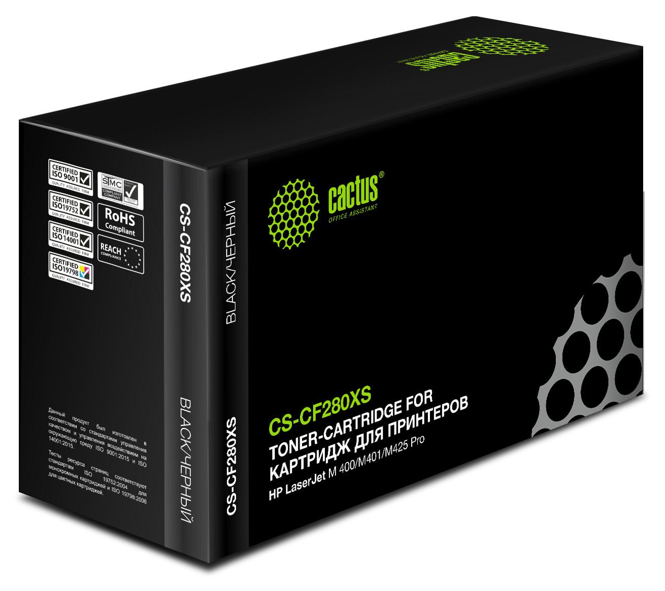 toner-hp-laserjet-pro-400-mfp-m425dn-v-moskve